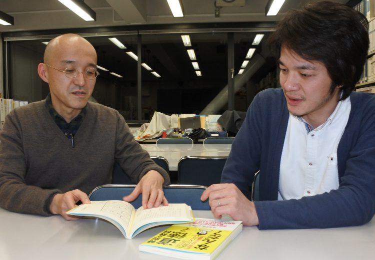 写真 「教科化がもたらす問題点も検証したい」と話す宮沢弘道さん㊨と池田賢市さん=東京都八王子市で