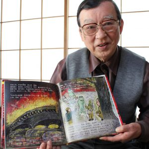 写真 東京大空襲を題材にした絵本「火のカッパ」を発表した漆原智良さん=東京都羽村市で