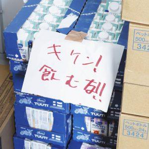 写真 張り紙がされた液体ミルク=9月23日、北海道安平町で
