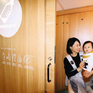 写真 西武球場前駅構内の改札近くに設置された、移動可能な授乳室