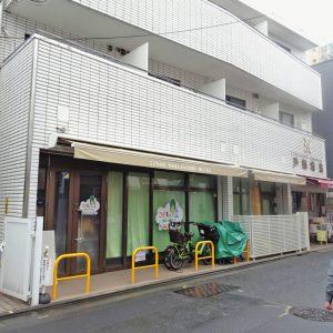 写真 保育士が一斉に退職した「こどもの杜上北沢駅前保育園」=東京都世田谷区で