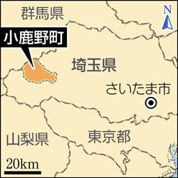 地図 埼玉県小鹿野町