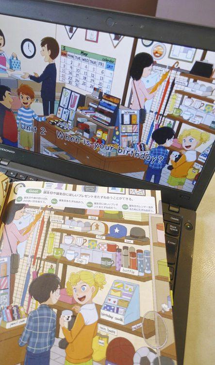 写真 2次元コードをタブレット端末などで読み込むと、アニメーションが見られる5年の英語のある教科書