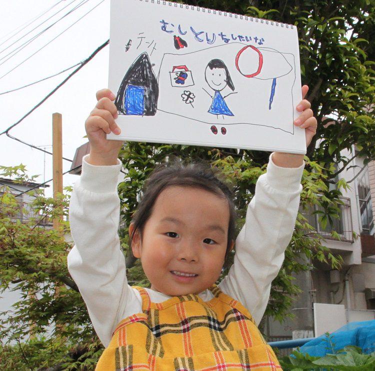 写真幼稚園年長の浜本彩名ちゃん(5)