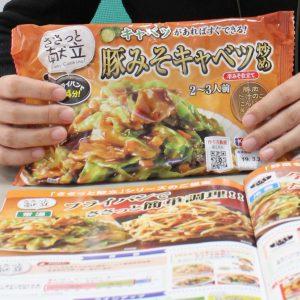 野菜を加えて炒めるだけの商品を手に話す弥冨さん