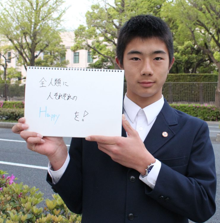 中学2年の中村有佑くん(13)