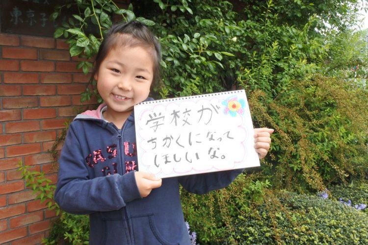 佐野美雅さん7歳