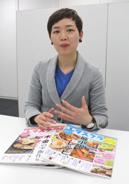 夕飯作りの負担を減らすポイントについて話す「レタスクラブ」の前田副編集長
