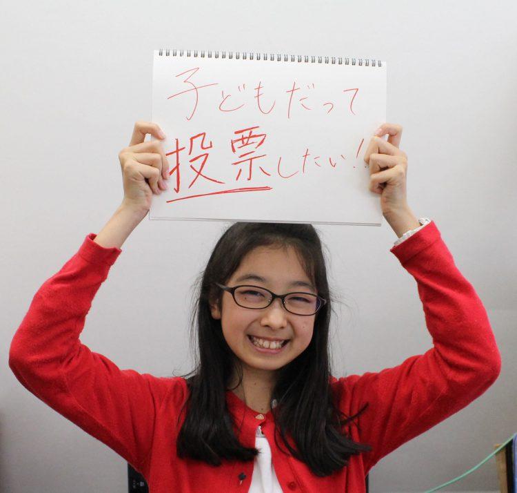 中学1年の坂口くり果さん(13)