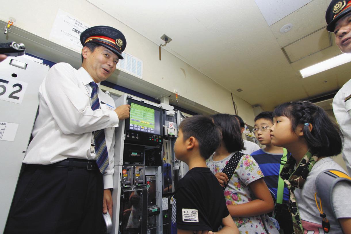 バス運転士、駅員さん…夏休みに職業体験しませんか 小学生と保護者向け ...