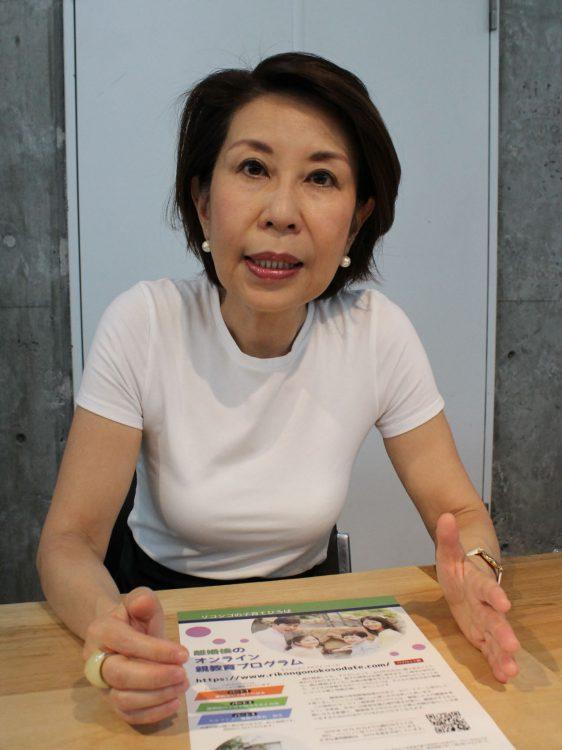 米国の親向けオンラインプログラムを翻訳して公開した小田切紀子教授