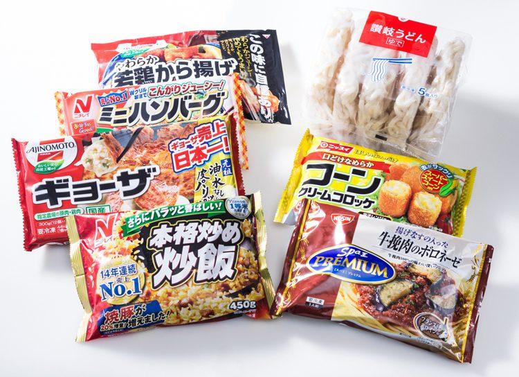 写真 いろいろなジャンルがある冷凍食品