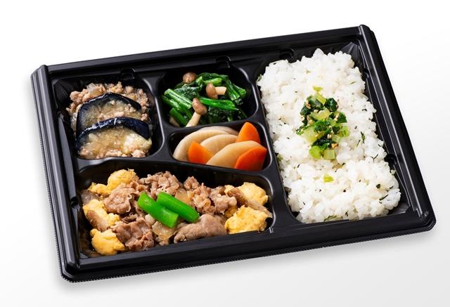 ワタミが1食200円で提供する宅配弁当(ワタミ提供)