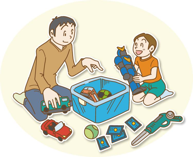 イラスト 一緒におもちゃを片付ける