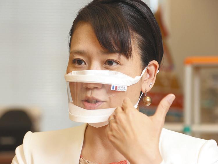 20210506透明マスク