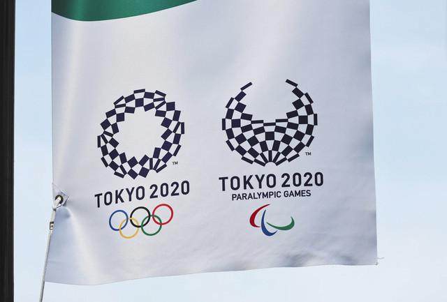 写真 東京五輪・パラリンピックのマーク